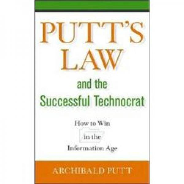 Putts Law and the Successful Technocrat: How to Win in the Information Age