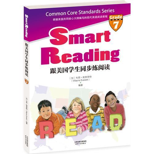 Smart Reading:跟美国学生同步练阅读(英文原版)(同步导学 Grade 7)(配套英文朗读免费下载)