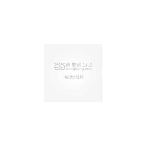 新编实用英语综合教程2(天津版)(第三版)