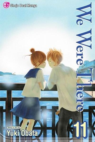 WeWereThere,Volume11