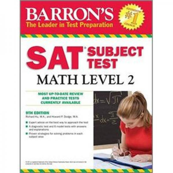 Sat Subject Test Math, Level 2