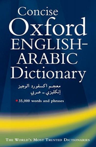 TheConciseOxfordEnglish-ArabicDictionaryofCurrentUsage