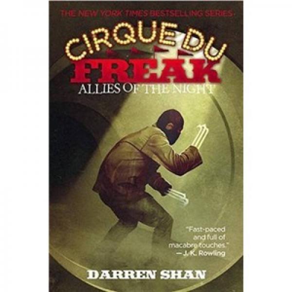 Cirque Du Freak #8