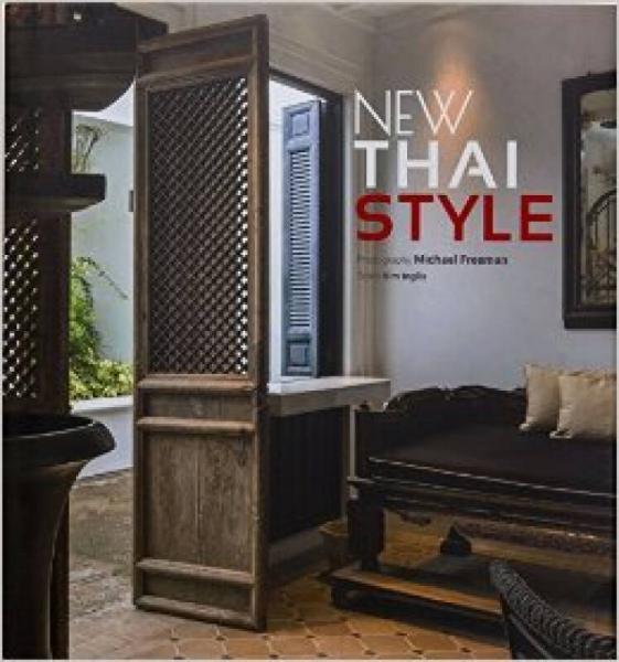 New Thai Style  新泰式