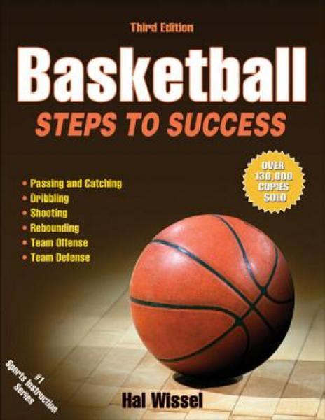 Basketball:StepstoSuccess