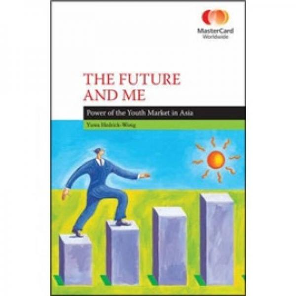 The Future And Me[青年市场]