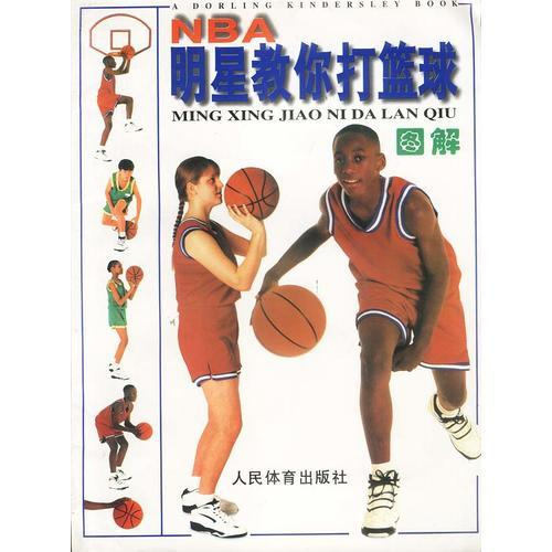 NBA������浣���绡����捐В