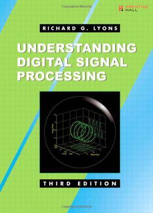 Understanding Digital Signal Processing