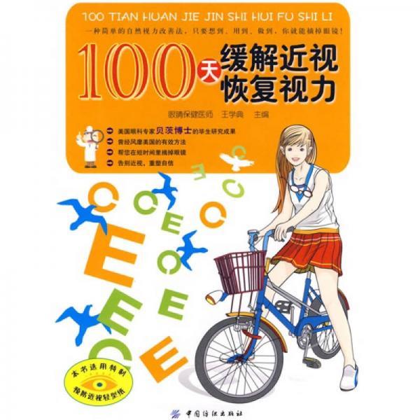 100澶╃�瑙h�瑙��㈠�瑙���