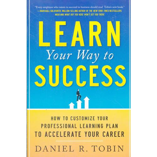 LEARN YOUR WAY TO SUCCESS: HOW TO CUSTOM