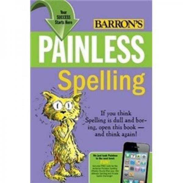 Painless Spelling (Barrons Painless)