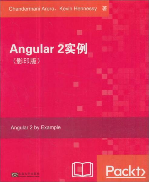 Angular2实例(影印版 英文版)