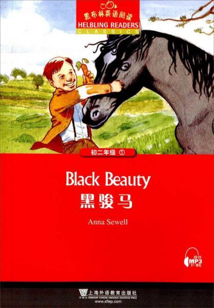 黑布林英语阅读:初二年级 1 黑骏马