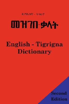 English-TigrignaDictionary