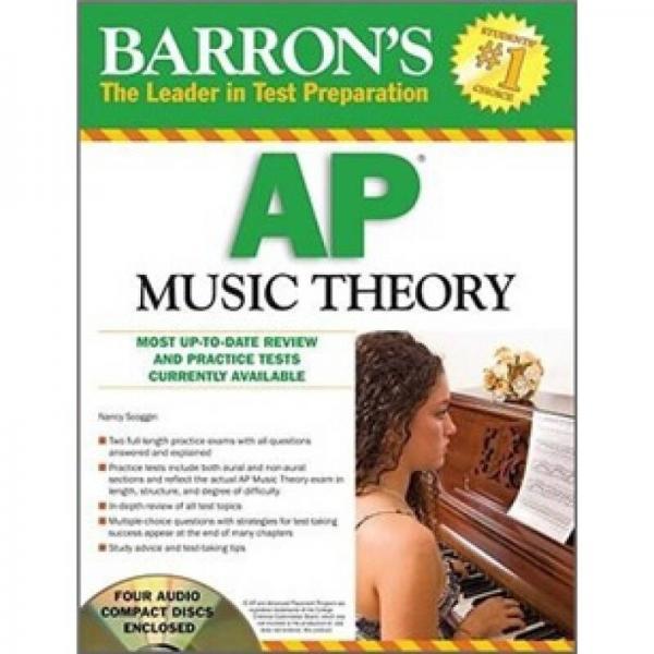 AP Music Theory (Barrons AP Music Theory)