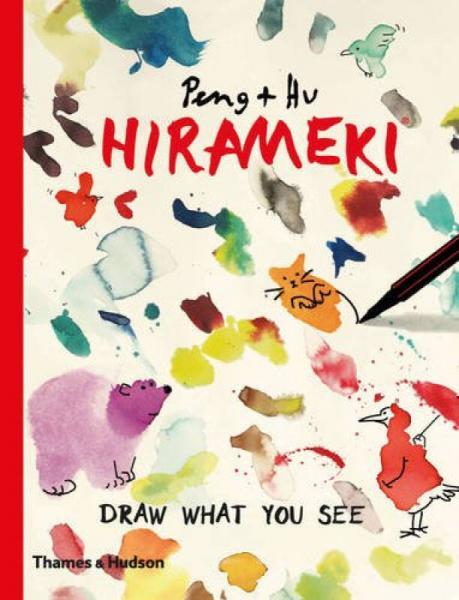 Hirameki: Draw What You See!