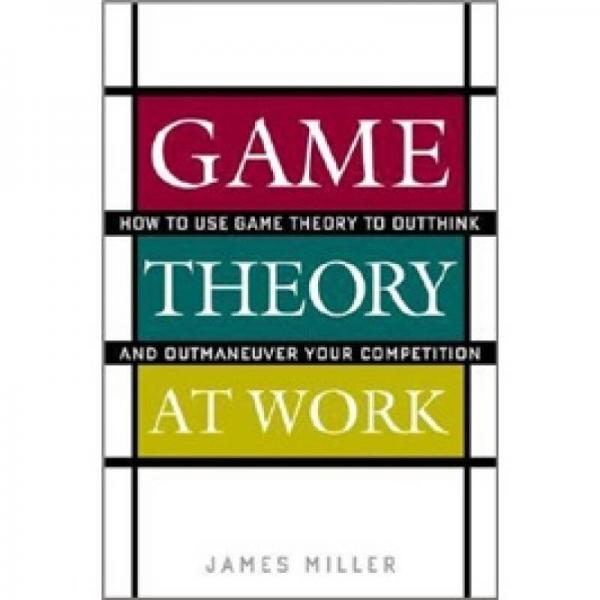 工作中的博弈论GAME THEORY AT WORK