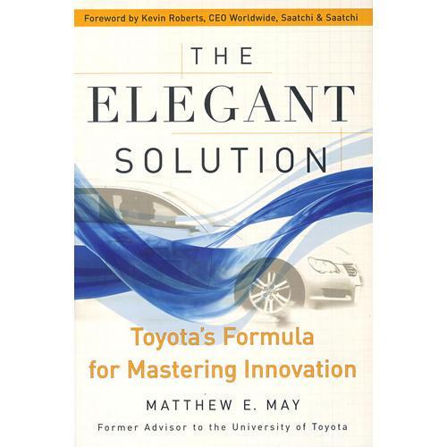 方案:丰田的创新模式The Elegant Solution