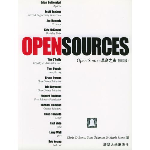 OPEN SOURCES革命之声(影印版)