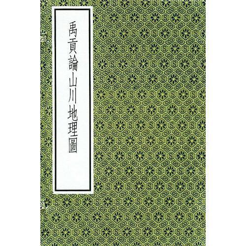 古逸丛书三编(43种44函145册)