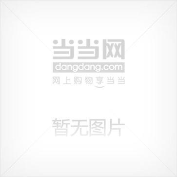 中西文化与贪污贿赂犯罪学研究