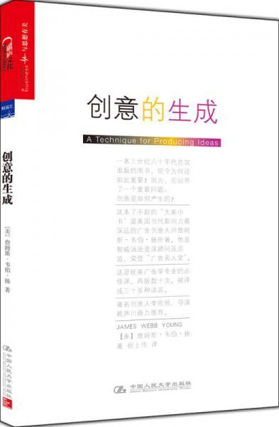 老夫子旧书市场_市场营销_管理_孔夫子旧书网