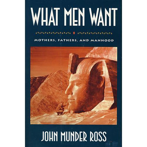 男人到底要什么 WHAT MEN WANT