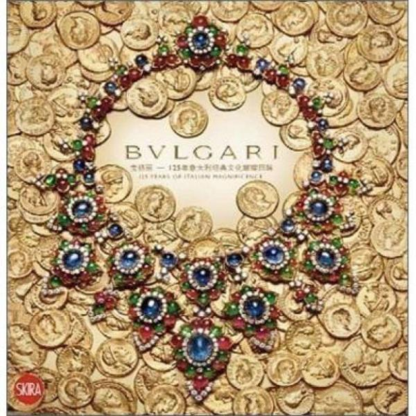 Bulgari : Chinese Edition (THC only):125 Years of Italian Magnificence