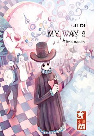 My Way 2