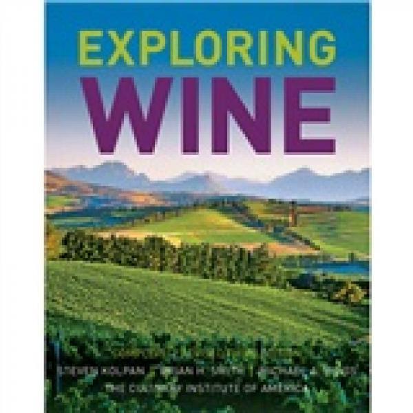 Exploring Wine  阅读葡萄酒