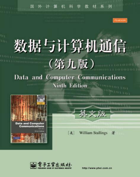 蒲丰投针问题·从2009年清华大学的一道自主招生试题谈起