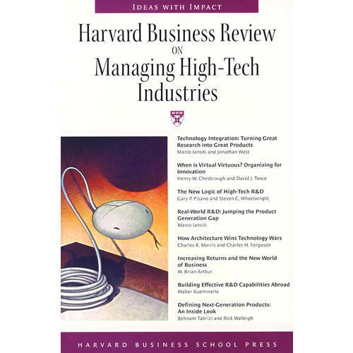 管理高科技行业(哈佛商业评论系列)HBR: ON MANAGING HIGH-TECH INDUSTRIE