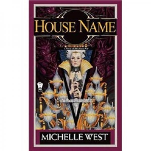 House Name