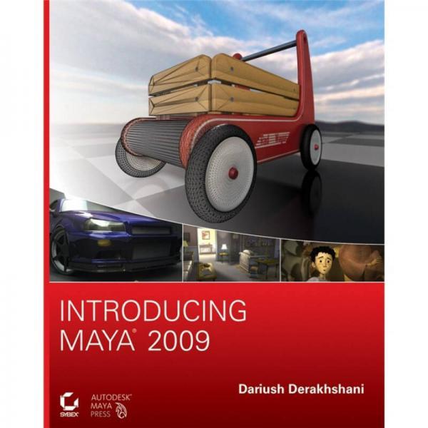 Introducing Maya 2009[玛雅导论]