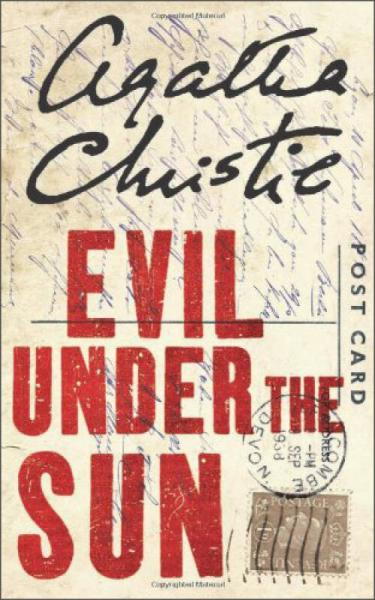 Evil Under the Sun (Poirot)[阳光下的罪恶]