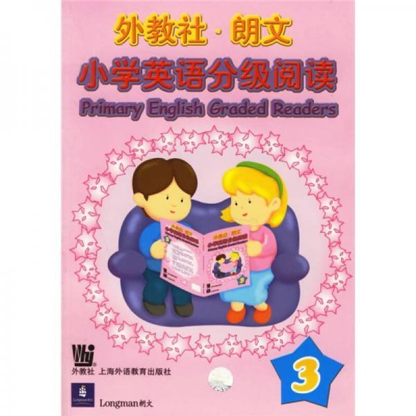 外教社朗文小学英语分级阅读3