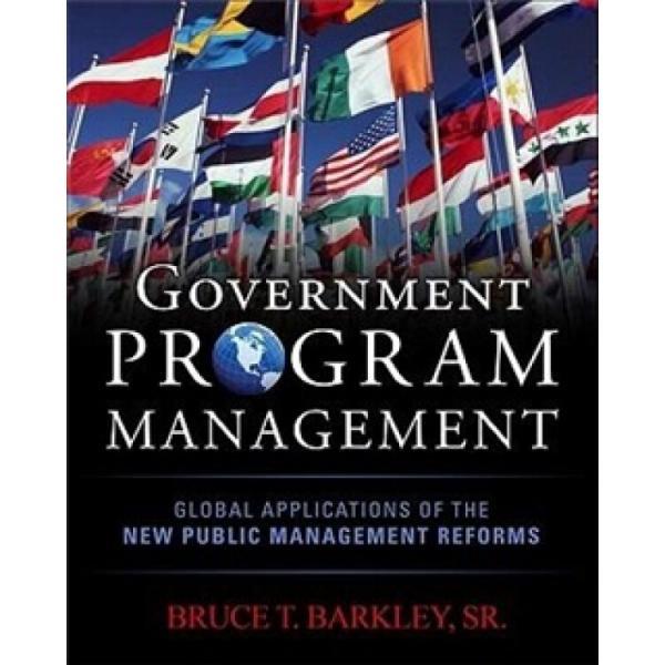 GovernmentProgramManagement