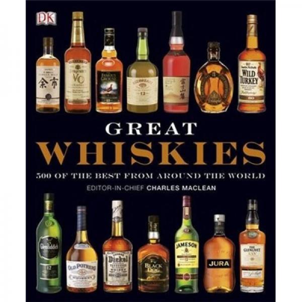 Great Whiskies[威士忌大全]