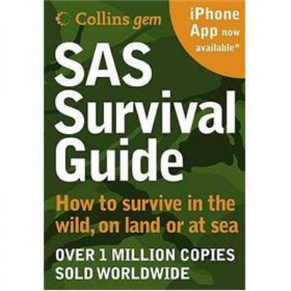 Gem Sas Survival Guide