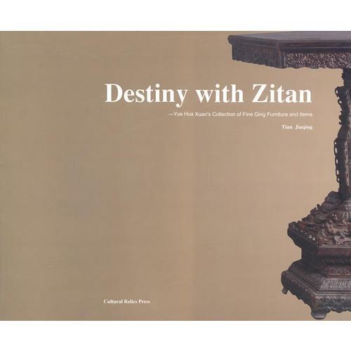 Destiny With Zitan