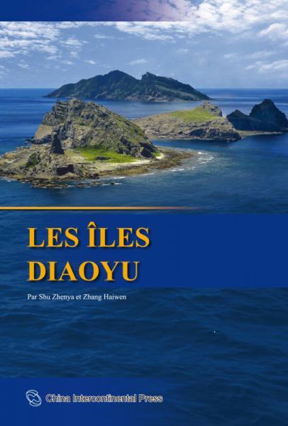 中国海洋丛书:钓鱼岛(法文版)