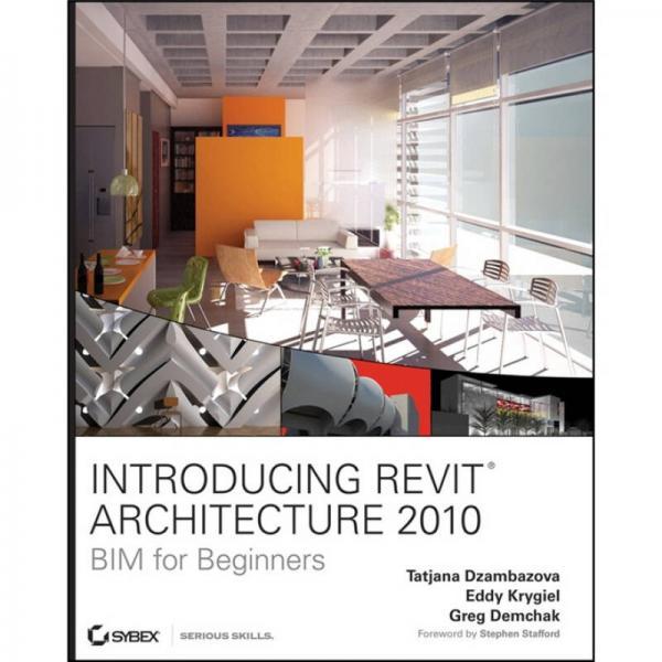 Introducing Revit Architecture 2010: BIM for Beginners[Revit 之 X 架构概要]