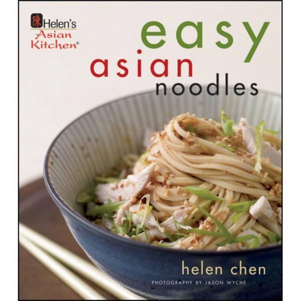 Easy Asian Noodles  亚洲面条轻松制作指南