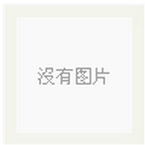 钟书金牌2015年春 教材金练 数学 4/四年级下