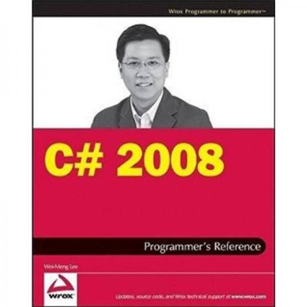 C# 2008 Programmers Reference (Wrox Programmer to Programmer)[C# 2008编程参考手册]