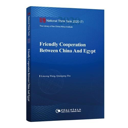 中国与埃及友好合作-(Friendly Cooperation Between China And Egypt)