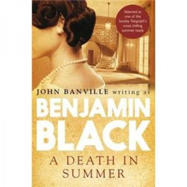 A Death in Summer (MME)
