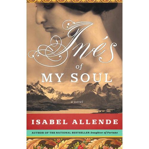 Ines of My Soul 灵魂庄园