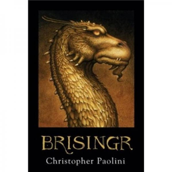 Brisingr[帝国]
