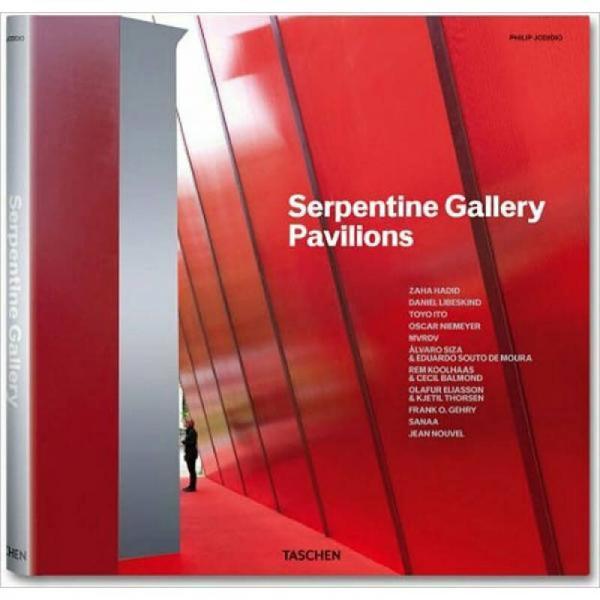 Serpentine Gallery Pavilions蛇形画廊
